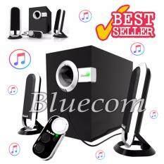 ราคา Saag ลำโพง 2 1 Speaker Pentas 02 1500W Black ถูก