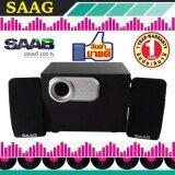 ซื้อ Saag ลำโพง Multimedia Speaker Micro 2 1 800W Black Silver ออนไลน์ ถูก