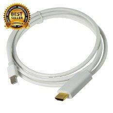 ขาย สายแปลง Mini Display To Hdmi Cable For Mac To Tv Led Lcd 1 8M สีขาว ราคาถูกที่สุด