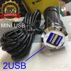 ราคา สายชาร์จกล้องติดรถยนต์ และ Gps ยาว 3 5 เมตร มี Usb 2ช่อง ขอบเงินมีไฟ เป็นต้นฉบับ