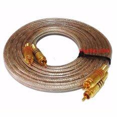 ทบทวน ที่สุด สายสัญญาณภาพ เสียง ปลั๊กRca 10 เมตร Dual Professional Audio Link Cable Rca Male To Rca Male