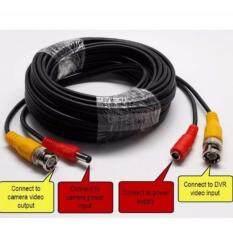 สายต่อกล้องวงจรปิด CCTV cable ยาว 10 เมตร แบบสำเร็จรูปมีหัว BNC & DC CC010C (Black)