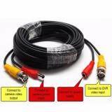 ซื้อ สายต่อกล้องวงจรปิด Cctv Cable ยาว 5 เมตร แบบสำเร็จรูปมีหัว Bnc Dc Cc010C Black ออนไลน์