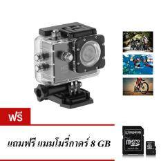 Saleup กล้องกันน้ำ Action Camera Sport  HD - Black