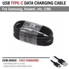 ราคา สายชาร์จ Samsung คุณภาพสูง 1 เมตร For S8 S8 Note8 Note5 C9 Pro C7 Pro S9 S9 A9 A9 Usb Type C Data Charging Cable For Samsung Huawei Htc ที่สุด