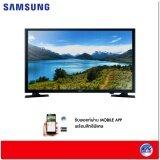 ขาย Samsung 32 Hd Flat Smart Tv J4303 Series 4 Black ผู้ค้าส่ง