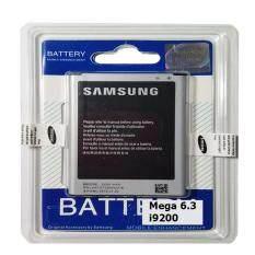 Samsung แบตเตอรี่ Samsung Galaxy  MEGA 6.3 i9200