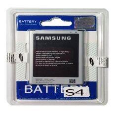 Samsung แบตเตอรี่ Samsung Galaxy  S4 i9500/i9505