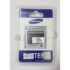 ราคา Samsung แบตเตอรี่มือถือ Battery Galaxy S Advance I9070 ถูก