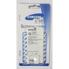 ราคา Samsung แบตเตอรี่มือถือ Samsung Battery Galaxy A710 A7 2016 Samsung เป็นต้นฉบับ