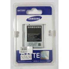ขาย Samsung แบตเตอรี่มือถือ Samsung Galaxy Cooper S5830 ออนไลน์