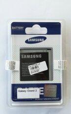 ราคา Samsung แบตเตอรี่มือถือ Samsung Galaxy Grand 2 G7106