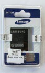 ขาย Samsung แบตเตอรี่มือถือ Samsung Galaxy J120 2016 Samsung ถูก