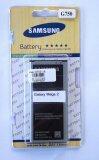 ขาย ซื้อ ออนไลน์ Samsung แบตเตอรี่มือถือ Samsung Galaxy Mega 2 G750
