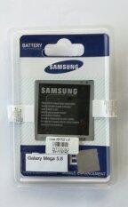 โปรโมชั่น Samsung แบตเตอรี่มือถือ Samsung Galaxy Mega 5 8 I9152 กรุงเทพมหานคร