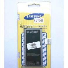 ราคา Samsung แบตเตอรี่มือถือ Samsung Galaxy Mega2 G750 ใหม่ล่าสุด