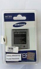 ราคา Samsung แบตเตอรี่มือถือ Samsung Galaxy Mini S5570 Pocket Neo S5310 เป็นต้นฉบับ