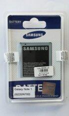 โปรโมชั่น Samsung แบตเตอรี่มือถือ Samsung Galaxy Note 1 I9220 Samsung