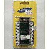 โปรโมชั่น Samsung แบตเตอรี่มือถือ Samsung Galaxy Note 4 N910 N9100 Sm N910C กรุงเทพมหานคร