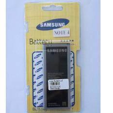 Samsung แบตเตอรี่มือถือSamsung Galaxy Note 4 ใน กรุงเทพมหานคร