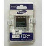 ความคิดเห็น Samsung แบตเตอรี่มือถือ Samsung Galaxy S2 I9100