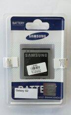 ทบทวน ที่สุด Samsung แบตเตอรี่มือถือ Samsung Galaxy S2 I9100