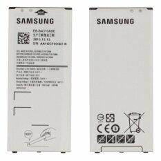 ราคา ราคาถูกที่สุด Samsung แบตเตอรี่มือถือ Battery Galaxy A710 A7 2016