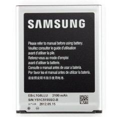 Samsung Battery Galaxy S3 & Grand Original 2100mAh