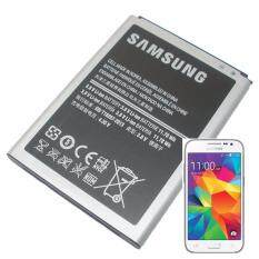 Samsung Battery Samsung Galaxy Core Prime (G360)