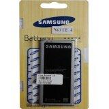ทบทวน Samsung Battery Samsung Galaxy Note 4 Original Samsung