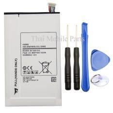 โปรโมชั่น Battery For Galaxy Tab S 8 4 With Tool Kit แบตเตอรี่ทดแทนสำหรับ กาแลคซี่ แทป เอส 8 4นิ้ว พร้อมอุปกรณ์เปลี่ยน 4900 Mah รหัสรุ่น ซัมซุง Samsung T700 T705 Unbranded Generic ใหม่ล่าสุด