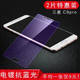 ราคา Samsung C9Pro Sm C9000 C9 ฟิล์มเหล็ก ใหม่