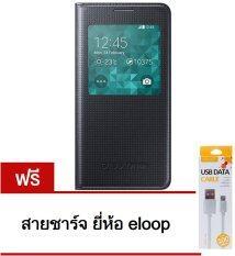 ซื้อ Samsung Case Phone Case Samsung Galaxy Alpha S View Cover Black กรุงเทพมหานคร