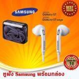 ซื้อ หูฟังแท้ Samsung Earphone In Ear Fit S6 S7 Edge Note4 Note5 Edge รุ่น Eo Eg920Bw สามารถใช้ได้กับ Galaxy ทุกรุ่น ถูก ใน กรุงเทพมหานคร
