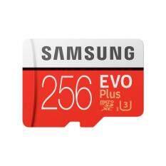 ขาย Samsung Evo Plus Microsd Card 100 Mb S Sd อแด็ปเตอร์ 256 Gb Samsung ใน กรุงเทพมหานคร
