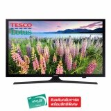 ส่วนลด Samsung Full Hd Flat Smart Tv 49 รุ่น Ua49J5200Akxxt Samsung กรุงเทพมหานคร