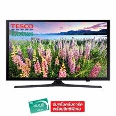 ซื้อ Samsung Full Hd Flat Smart Tv 49 รุ่น Ua49J5200Akxxt ใหม่ล่าสุด