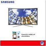 ราคา Samsung Full Hd Tv รุ่น Ua49M6300K ขนาด 49 นิ้ว Full Hd Curved Smart Tv M6300 Series 6 ใหม่ล่าสุด
