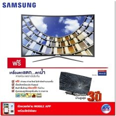 ราคา Samsung Full Hd Tv รุ่น Ua55M6300K ขนาด 55 นิ้ว Full Hd Curved Smart Tv M6300 Series 6 แถมประกัน 3 ปี Allianz ประกันภัย ใหม่ล่าสุด