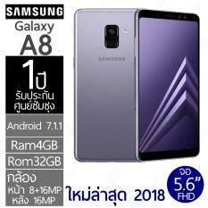 ทบทวน Samsung Galaxy A8 2018 5 6 Fhd Ram4Gb Rom 32Gb Front 8 16 Mp Rear 16Mp รับประกันศูนย์ 1 ปี