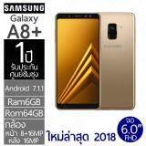 ขาย Samsung Galaxy A8 2018 6 Fhd Ram6Gb Rom 64Gb Front 8 16 Mp Rear 16Mp รับประกันศูนย์ 1 ปี กรุงเทพมหานคร ถูก
