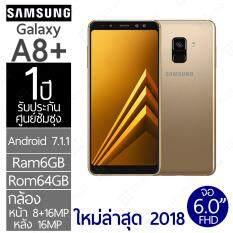 Samsung Galaxy A8 2018 6 Fhd Ram6Gb Rom 64Gb Front 8 16 Mp Rear 16Mp รับประกันศูนย์ 1 ปี เป็นต้นฉบับ