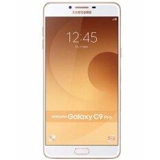 Samsung Galaxy C9 Pro 64GB (Gold)