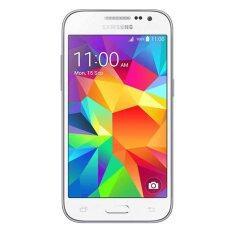 ราคา Samsung Galaxy Core Pirme Ve White Ais ที่สุด