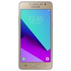 ราคา Samsung Galaxy J2 Prime 8Gb Gold Not Sd Card เป็นต้นฉบับ