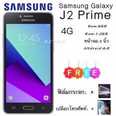 Samsung Galaxy J2 Prime 8GB'' 4G' '5.0''ประกัน 1 ปี Android:6.0
