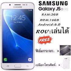 ขาย Samsung Galaxy J5 2016 4G Ram 2Gb Rom 16Gb รับประกัน 1 ปี ราคาถูกที่สุด
