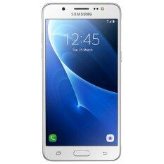 Samsung Galaxy J5 Version2 16GB (White)