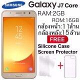ราคา Samsung Galaxy J7 Core Gold Ram2Gb Rom16Gb 4G ใหม่