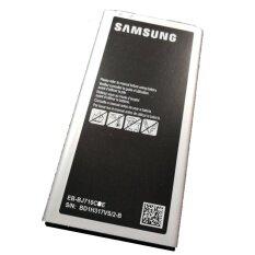 ราคา แบตเตอร์รี่ Samsung Galaxy J7 2016 รุ่น J710 Battery 3 85V 3000Mah ใหม่
